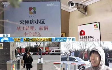 宇视多款安防产品为北京公租房项目部署人脸识别系统