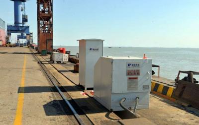 岸电工作通知发布 岸电企业可参与电力市场售电