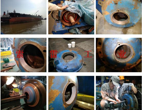 现代轴承座磨损修复技术你知道吗?