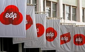 三峡集团全面收购葡萄牙电力计划遭到对冲基金Elliott的狙击