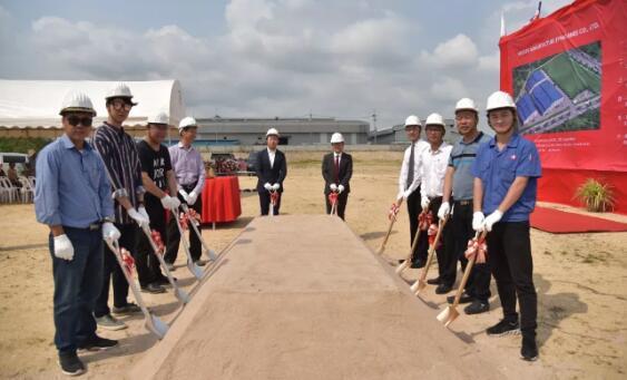 沃森制造(泰国)铝合金汽车轮毂项目开工 年产300万件