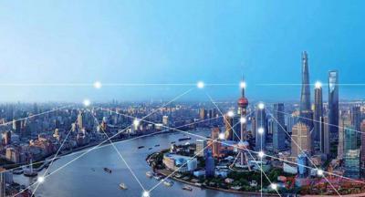 英飞拓子公司中标苗族自治县1.3亿智慧城市项目
