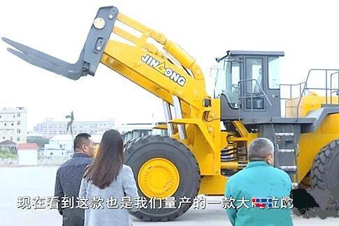 福建制造业单项冠军产品系列报道之国内首创晋工叉装机