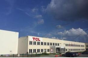 TCL携手LATI借助塑料外壳创建燃料罐智能闭合系统