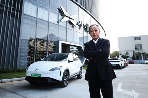 小鹏汽车喜迎前丰田精益生产专家宫下善次 担任生产质量高级总监