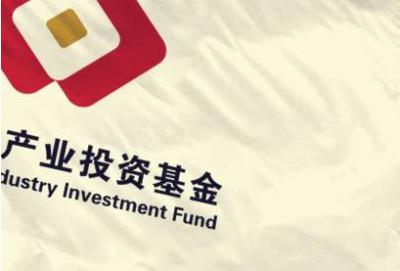 聚飞光电拟2000万参与设立产业投资基金,总规模达11亿