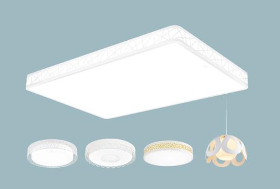小米有品上架一款欧普现代风格灯具套装  满足家居环境各种灯具配备