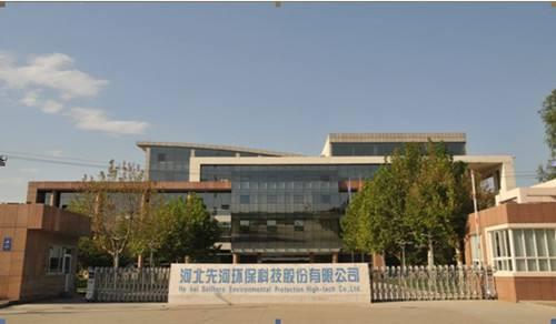 先河环保中标877万元河北容城县大气环境监测项目