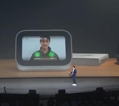 全新的小爱音箱触屏版不仅只多个触屏,还拥有了好多功能