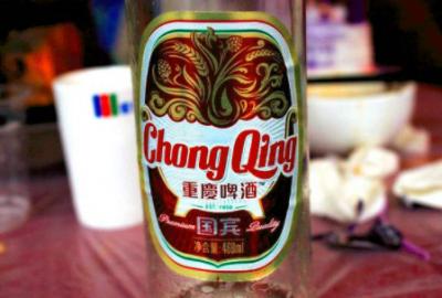 重庆啤酒董事长、副总经理相继离职 应对业绩下滑持续关闭工厂