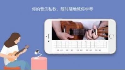 AI音乐学院完成数千万元A轮融资,打造优质教学