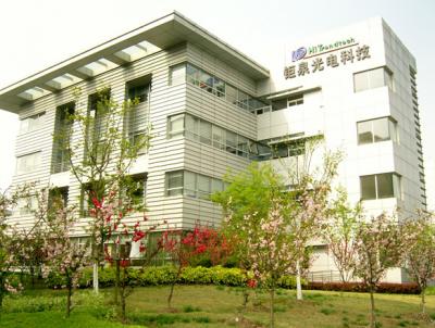 钜泉光电工业应用级芯片研发中心项目落户南京,总投资超10亿元