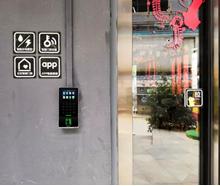 中控智慧智能门禁走进万科泊寓    提升住户的生活品质和安全指数