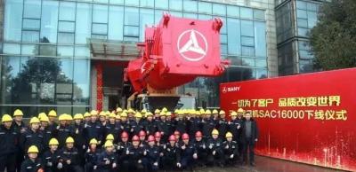 三一全新风机专用起重机在宁乡产业园成功下线