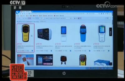 """上海市场监管部门公布网红产品""""甲醛检测仪""""风险监测结果"""