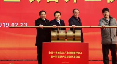 江苏南通15.5亿元中科钢研项目开工,提速碳化硅产业化