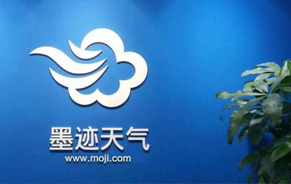 """中國環監總站與墨迹天氣在""""空氣質量監測""""等方面繼續開展深度合作"""