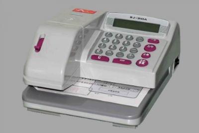 支票打印机哪种好?多少钱?支票打印机使用图解