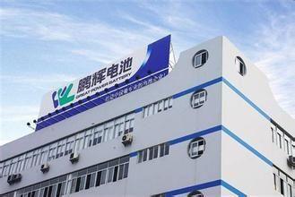 鹏辉能源2018年利润同比增长21.3% 常州工厂预计9月建成