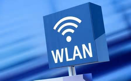 ?IDC发布2018年中国WLAN市场跟踪报告:新华三集团市场份额位居第一
