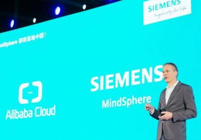 西门子设立中国首个智能设施MindSphere数字化应用中心