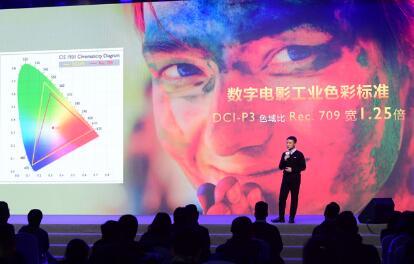 明基BenQ 4K广色域投影机带来新的科技嗨点