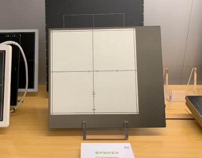 上海奕瑞非拼接式大尺寸高性能氧化物平板探测器正式启动 填补国际空白打破垄断