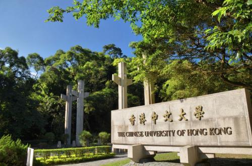 香港中文大学参与希格斯粒子实验 期望成果应用于航天及医疗科技等领域。