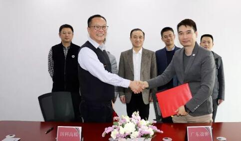 广东盈骅获国科高精股权投资,成功获得三星等终端认证