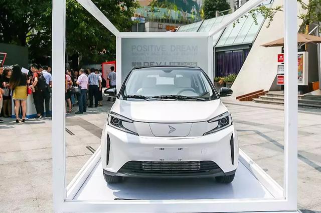 新特汽车造出青年代步车DEV1,最大功率75马力,350公里续航,售价6万多!