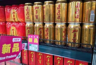 加多宝推出高端新金罐产品 变相提价应对资金压力?
