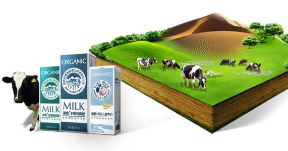 中国圣牧加码牧场业务 与蒙牛融合加速激发活力?