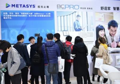江森自控携楼宇自控等产品解决方案亮相2019中国国际智能建筑展