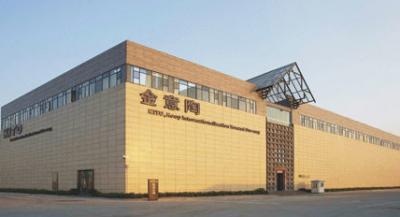 金意陶发力建筑材料领域 兴建发泡陶瓷生产基地
