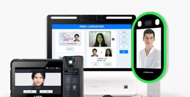 亚略特基于指纹识别的终端安全登录系统获国家保密局认证