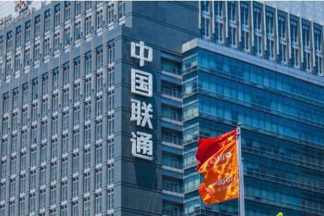 中国联通2018年业绩同比增8倍,年内对5G投资谨慎