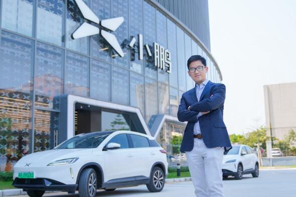 小鹏汽车喜迎自动驾驶领域大咖 吴新宙任自动驾驶副总裁
