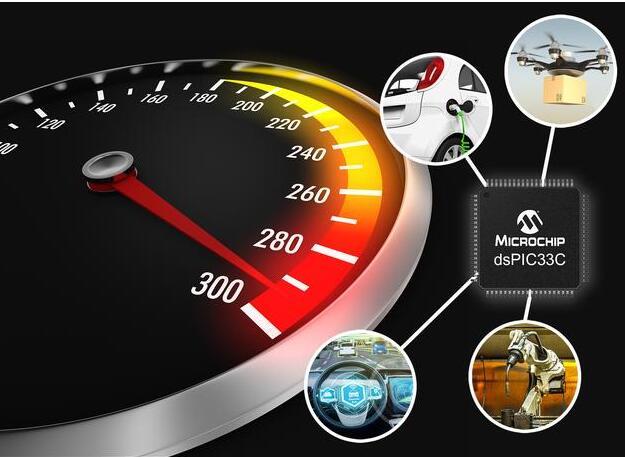 Microchip推出全新dsPIC33C数字信号控制器,为系统提供可扩展性