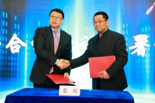 上工申贝集团与山西省服装协会签署战略合作协议