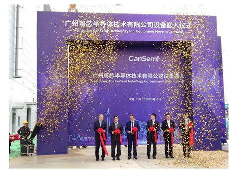 广州粤芯半导体主设备搬入国内首个虚拟IDM晶圆厂,9月量产