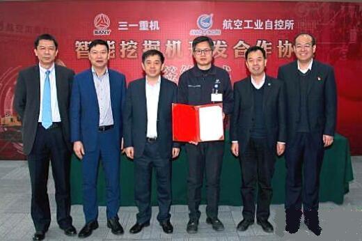 三一重机与航空工业自控所签订《智能化挖掘机开发合作协议》