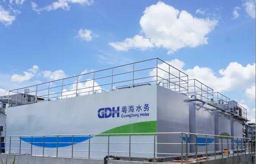老牌国企粤海水务深耕细作、开拓市场新领域