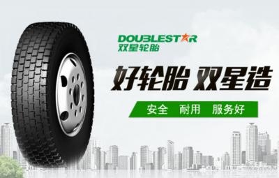 青岛双星豪掷8.99亿收购恒宇科技 广饶轮胎行业亟待破局