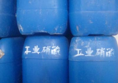 硝酸供应量仍将保持高位 市场欲涨乏力