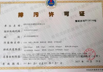 云南省14大行业2019年排污许可证申请即将开展