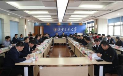 中核集团与西安交大共建核能技术研究院正式运行
