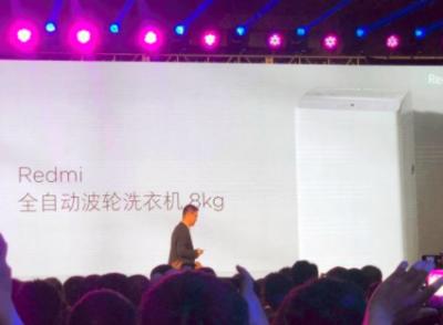 红米发布首款全自动波轮洗衣机 进军智能家居