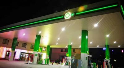 英国BP牵手东明石化 中国首家BP品牌加油站落地山东