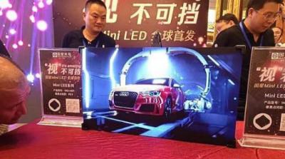 室内应用多样化  2019宏观经济周期有利小间距LED市场成长