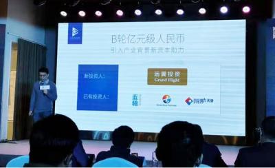 高仙机器人获得1亿元B轮投资,将建超5000平米的机器人厂房